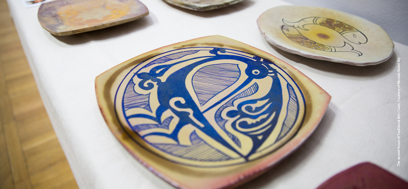 3rd Alumni Exhibition: The Jameel House of Traditional Arts / Cairo