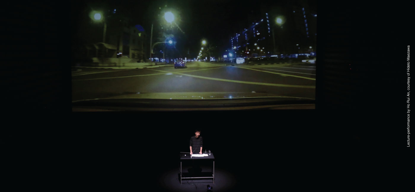 DASH: Performance-lecture by Ho Rui An